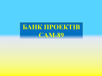 /Files/images/Презентация1 (12).png